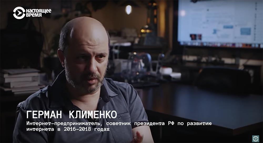 Холивар. История рунета. Часть 6. Блокировки: Лурк, Лента, 282-я и китайский путь - 95
