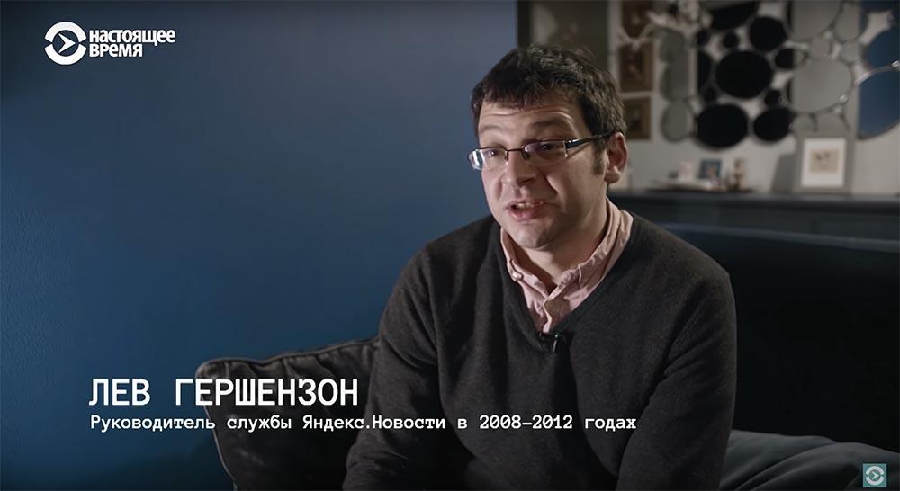 Холивар. История рунета. Часть 6. Блокировки: Лурк, Лента, 282-я и китайский путь - 1