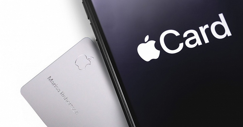 Безопасность продукции Apple снова под вопросом