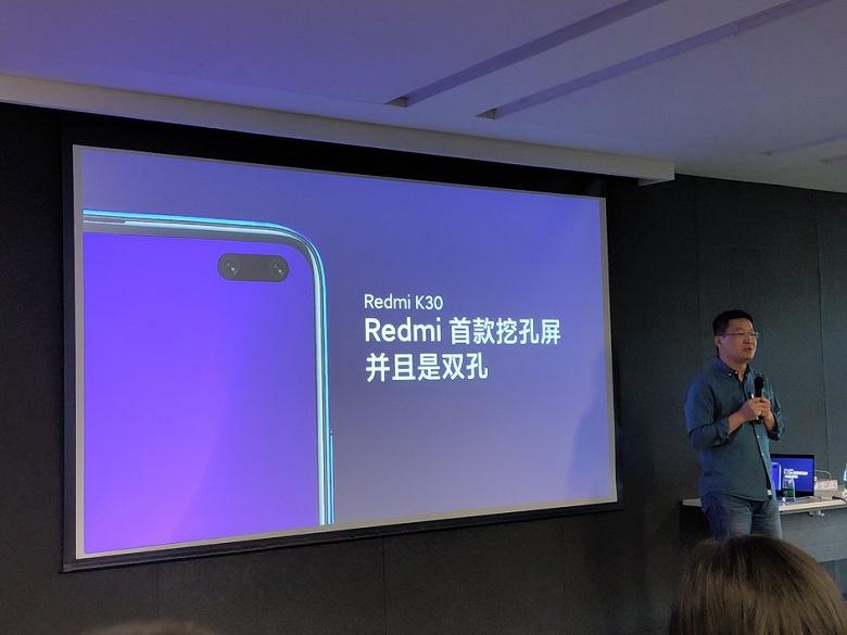 Главе Xiaomi пришлось отвечать за слова. Redmi анонсировала флагман с «незрелым» экраном