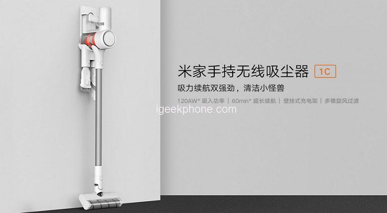 Когда хочется Dyson, но денег хватает только на Xiaomi. Китайцы представили доступный вертикальный пылесос