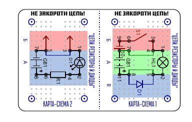 Миниатюрный электротехнический конструктор для детей своими руками - 1