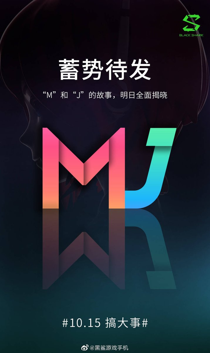 Некоторые смартфоны Xiaomi получат новую прошивку MIUI Joy UI