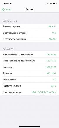 Новая статья: Обзор iPhone 11: Apple против жабы