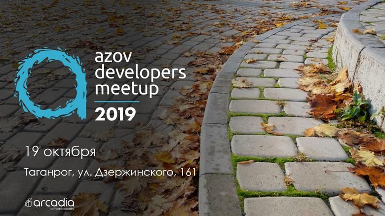 Приглашаем на конференцию Azov Developers Meetup 2019 — 19 октября в Таганроге - 1
