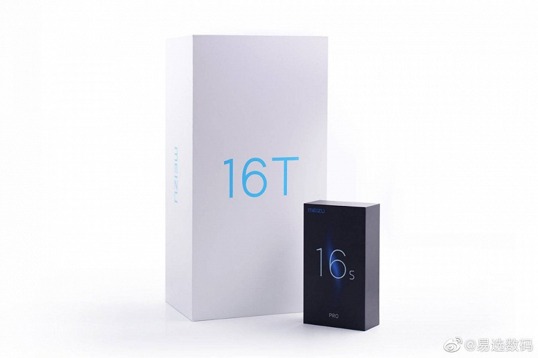 Вопрос дня. Что скрывается в коробке с Meizu 16T