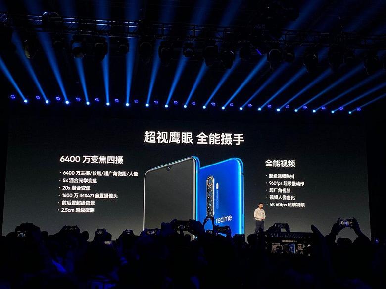 Snapdragon 855 Plus, 90 Гц, 4000 мА·ч, 64 Мп и NFC за $370. Флагман-убийца Xiaomi и Redmi представлен официально