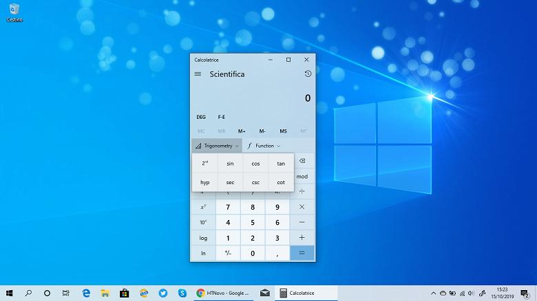Microsoft провела редизайн одного из основных приложений Windows 10