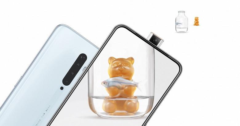 Snapdragon 730G и «акулий плавник» по цене OnePlus 7T. Представлены смартфоны Oppo Reno2