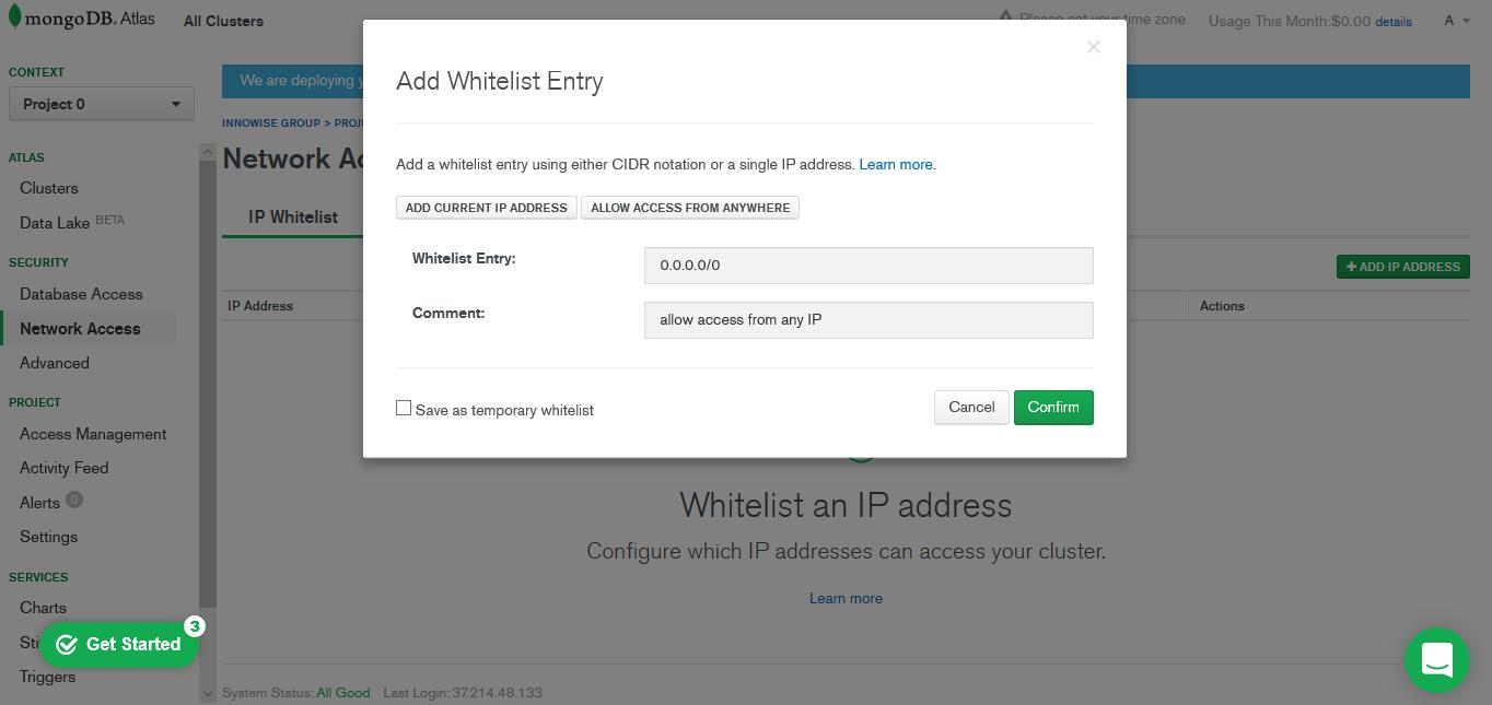Удар по безопасности в виде разрешения доступа со всех IP