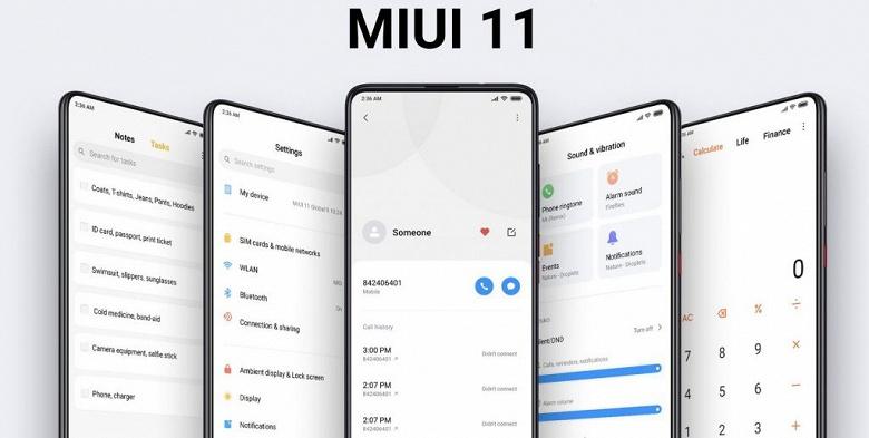 Объявлены сроки выпуска глобальной MIUI 11 для 27 смартфонов Xiaomi и Redmi, а также Pocophone F1. Популярный Redmi Note 8 Pro обновится последним