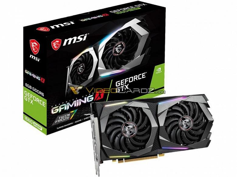 У видеокарт GeForce GTX 1660 Super в исполнении MSI не будет проблем с охлаждением