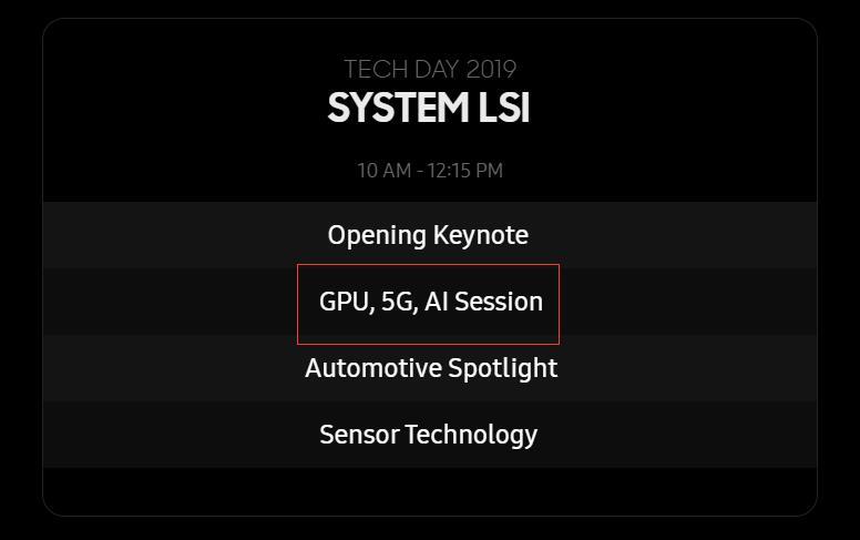 WGPU — новый тип графического ускорителя от AMD и Samsung
