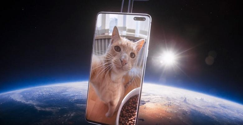Астрофотография по версии Samsung. Компания запустит смартфон в стратосферу