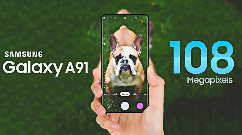 Народный флагман Galaxy A91 на 108 Мп выйдет раньше. Серия смартфонов Samsung Galaxy A 2020 года включает почти десяток моделей