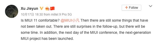 Xiaomi приступила к работе над MIUI 12