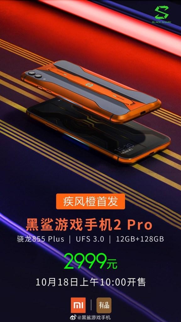 Игровой флагман Xiaomi в новом образе предлагается за $420