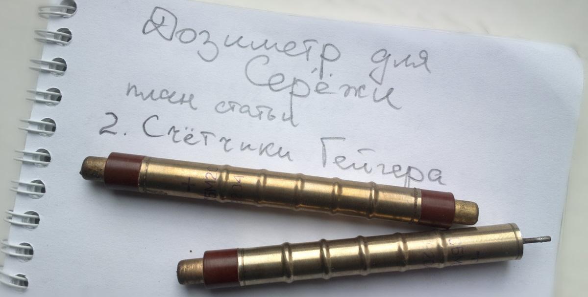 Москвич собрал настоящую электрогитару iCaster из 107 iPhone