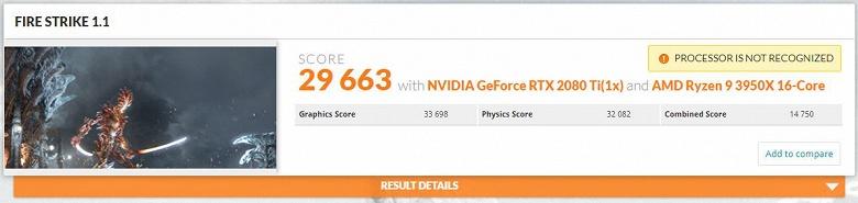 16 ядер, но разные. AMD Ryzen 9 3950X обошел Intel Core i9-10980XE в 3DMark с большим отрывом