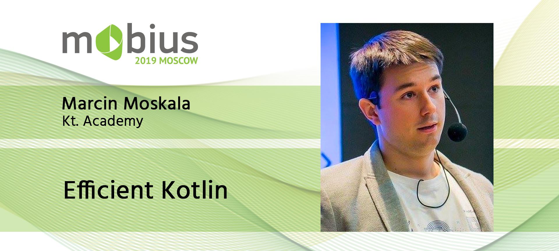 «Для сообщества критически важно установить стандарты»: Марсин Москала о Kotlin - 1