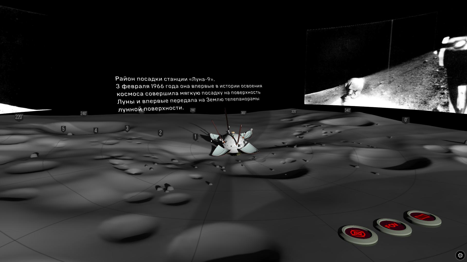 Как я реконструировал места посадок АЛС Луна 9 и Луна 13 - 14