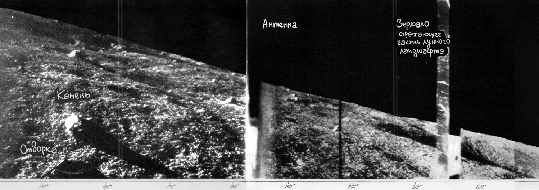 Как я реконструировал места посадок АЛС Луна 9 и Луна 13 - 7