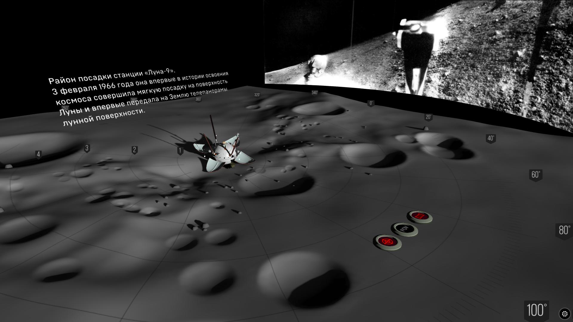 Как я реконструировал места посадок АЛС Луна 9 и Луна 13 - 1