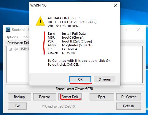 Использование новых NVMe SSD в качестве загрузочного диска на старых системах с Legacy BIOS (для любой ОС) - 6