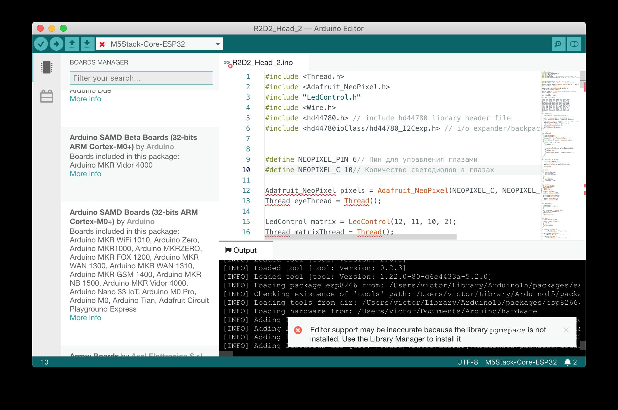 Выпущена альфа-версия новой IDE для Arduino - 1