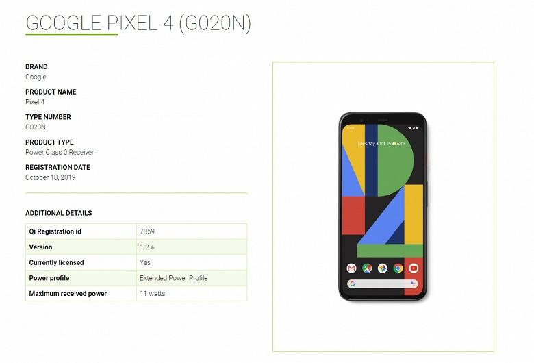 Google Pixel 4 снова разочаровывает. На сей раз мощностью беспроводной зарядки