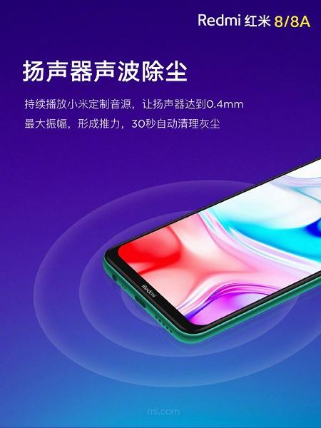 Xiaomi раскрыла секретное умение стодолларовых смартфонов Redmi