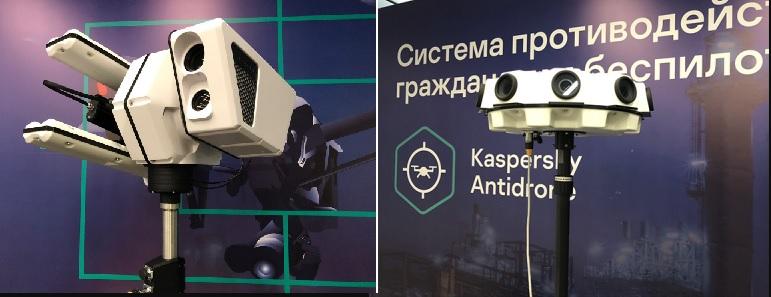 Анонсирован Kaspersky Antidrone — система противодействия дронам - 1