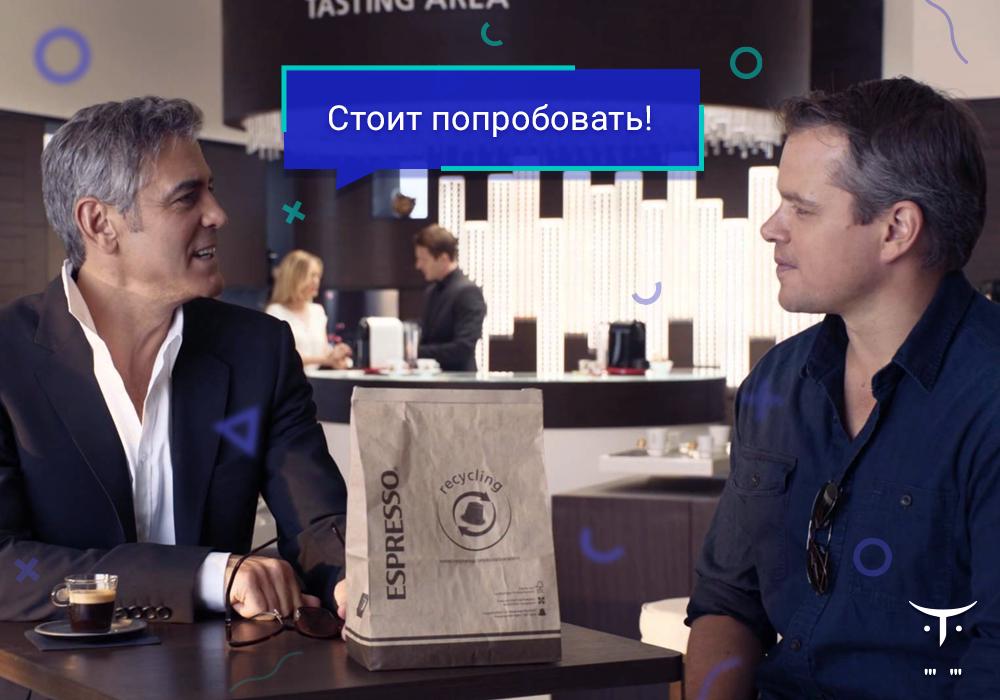 Автоматизация Android. Супер простое руководство по созданию первого Espresso-теста - 1