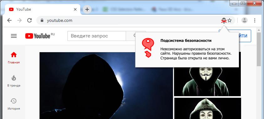 Идентификация клиентов на сайтах без паролей и cookie: заявка на стандарт - 39