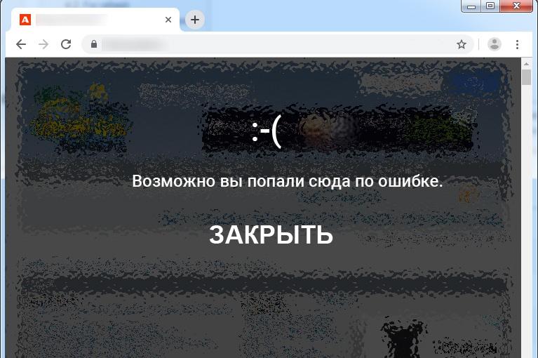 Идентификация клиентов на сайтах без паролей и cookie: заявка на стандарт - 45