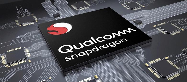Пара Cortex-A76 и новый GPU. Стали известны параметры SoC Snapdragon 735