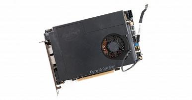 Первый в мире обзор модульного ПК Intel NUC с блоком Element