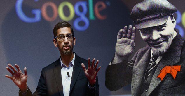 Ленин google