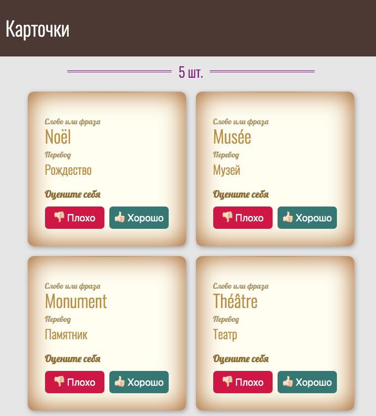 Интерактивное веб-приложение без программирования? Легко! Mavo вам в руки - 3
