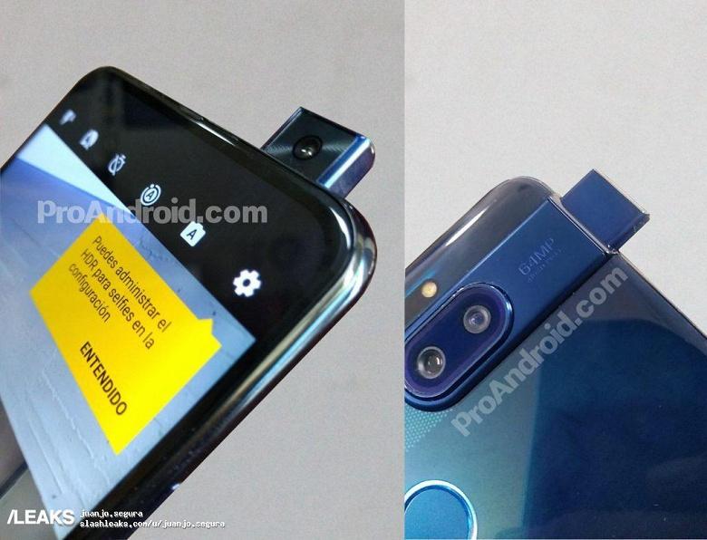 Motorola One Hyper отличается от всех остальных смартфонов