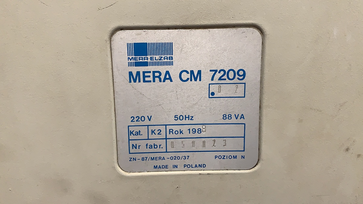 Музей DataArt. Осмотр видеотерминала Mera CM 7209 - 6