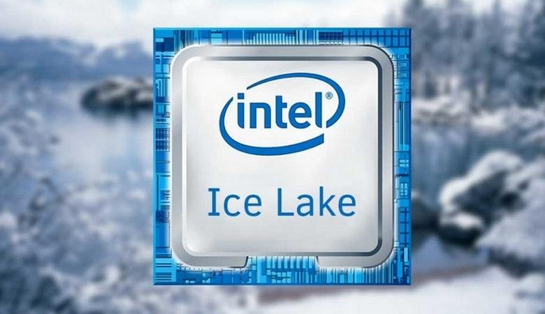 Надежда Intel. Появились первые реальные намёки на существование настольных процессоров Ice Lake