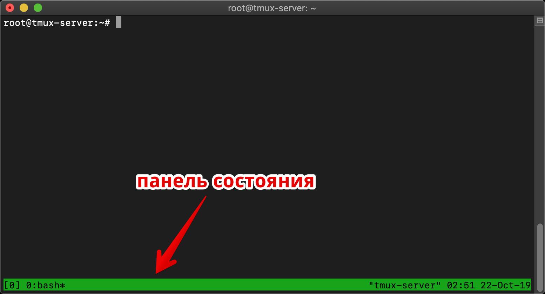 Терминальный сервер для админа; Ни единого SSH-разрыва - 2