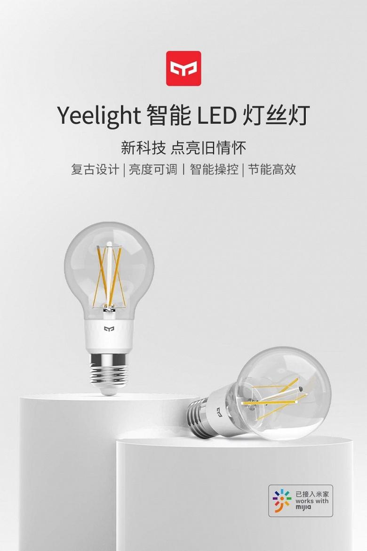 Умная светодиодная лампа Xiaomi похожа на лампу накаливания