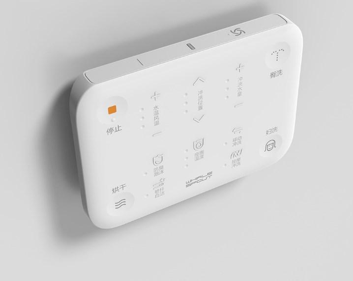 Xiaomi представила умный унитаз. С подогревом сиденья, управлением со смартфона и беспроводным пультом