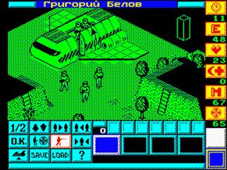 ZX Spectrum в России и СНГ: как стремление в онлайн трансформировало оффлайн - 20