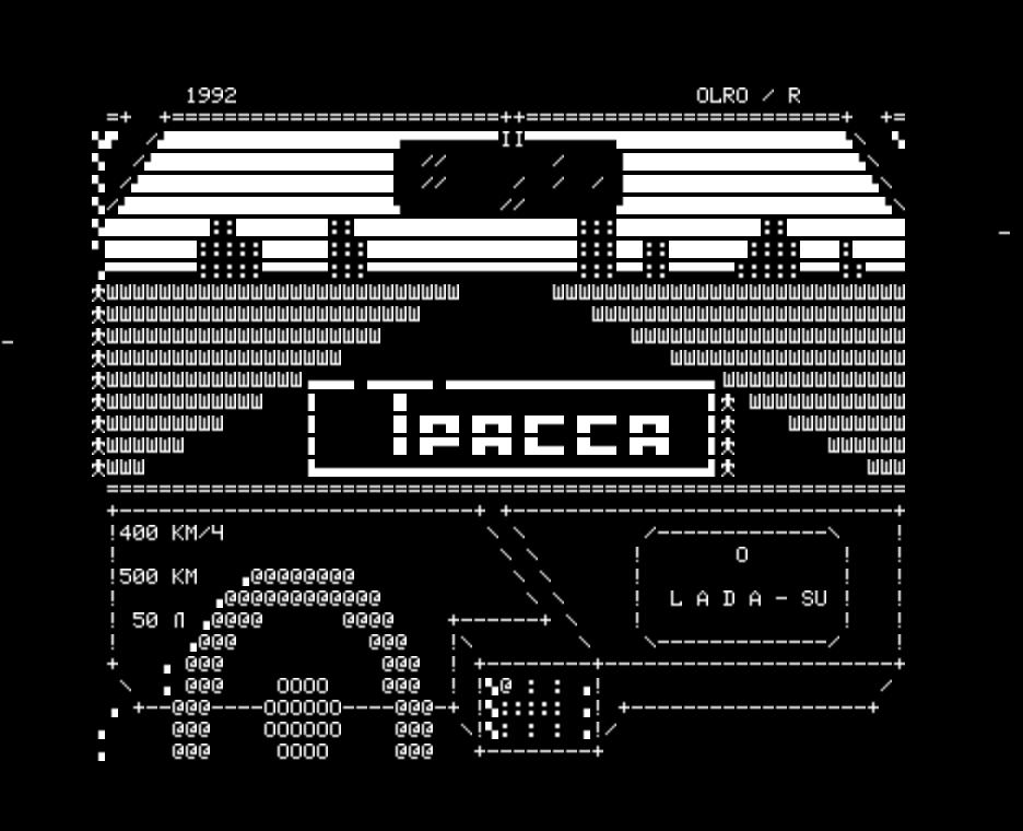 ZX Spectrum в России и СНГ: как стремление в онлайн трансформировало оффлайн - 3
