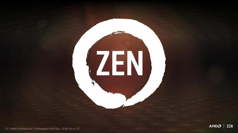 Архитектура AMD Zen — это надолго. Компания уже работает над Zen 5