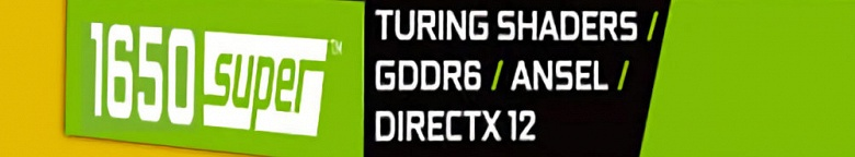 Даже бюджетная GeForce GTX 1650 Super получит память GDDR6