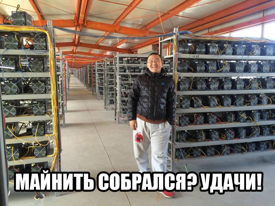 Криптовалюта: так все таки халявщик, или партнер? - 5